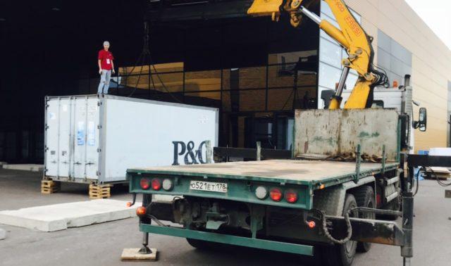 Доставка рефрижераторного контейнера в ЭкспоФорум